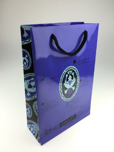 Konplott Big Bag in lila #54505278109997